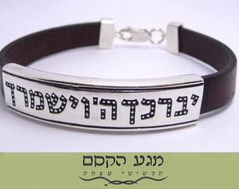 Priestly Blessing Bracelet Leather Sterling Silver 925. by MagictouchArt
