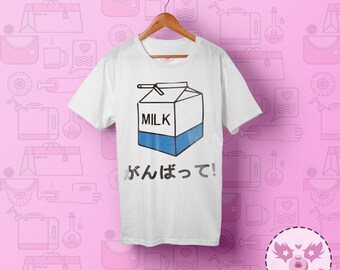 Milk Japan Fashion - Kawaii - Harajkuku - Ulzzang - Stlyle