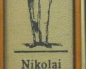 Dead Souls, Nikolai Gogol