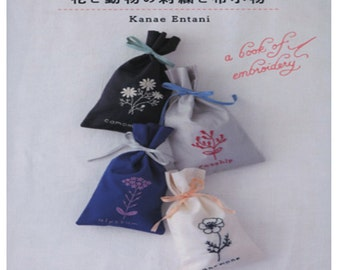 KANAE ENTANI - Small Goods and 1 Color Embroideries Japanese Craft Book