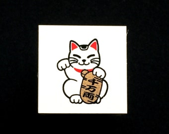 Maneki Neko Rubber Stamp - Lucky Cat Rubber Stamp - Japanese Rubber Stamp - Cute Cat Rubber Stamp  - Traditional Japanese