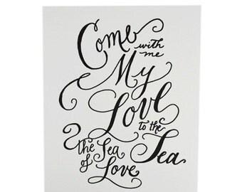 "Sea of Love - 8x10"" digital print - BLACK"