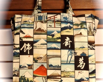 Hokusai Mt. Fuji Tote Bag; Traditional Japanese Ukiyoe Art TIGHT 'N' TIDY Tote Bag; Folding Shopping Bag