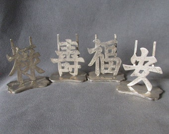 4 Chinese Silver Place Card Holders by Hung Chong