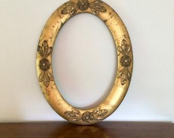 Antique Gold Leaf Oval Wooden Carved Frame