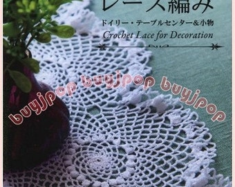 Japanese Craft Pattern Book Crochet Lace Doily Applique For Decorations