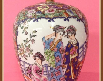 Vintage Japanese Vase, Qianlong Nian Zhi, Geisha Girls, Enamel, 1970's
