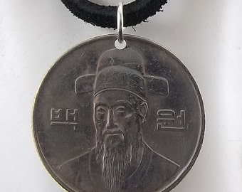 1988 South Korean Coin Necklace, 100 Won, Mens Necklace, Womens Necklace, Coin Pendant, Leather Cord, Vintage