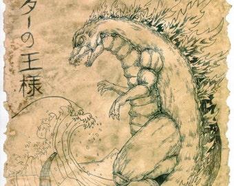 Godzilla Scroll
