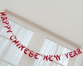 Happy Chinese New Year Banner.  2017 Year of the Rooster.  January 28.  Hostess Gift.  5280 Bliss.