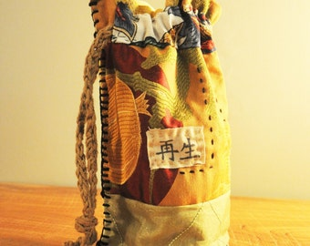Upcycled Boho Handbag/Modern Folk Art Bag/ Kanji Boro Inspired Bag/Reticule Drawstring Bag