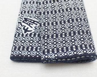 Japanese Vintage Indigo Yukata Cotton. Full Fabric Bolt for Traditional Clothing. Hand Dyed Indigo Blue White Geometric Kanji (Ref: 1451)