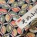 Fabric Bolt wool blend, Vintage Japanese, Kimono fabric by the yard, 100% Wool, Black fans Multi, Lakimonoya 1 yard