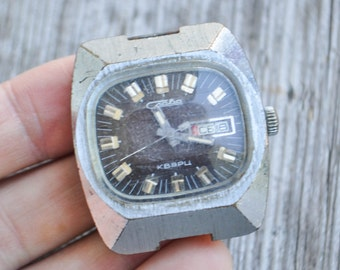Vintage Soviet quartz wrist watch for parts.Didn't work.