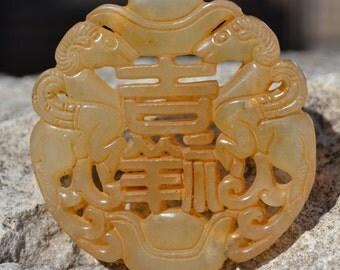 Two rams with yuan bao double sided bi pendant  BI108
