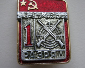 Vintage USSR Soviet union sport pin badge Shooting 1st degree