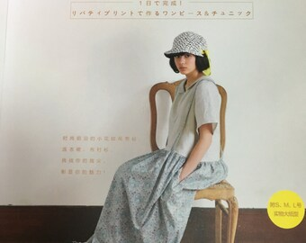 Finish in One Day Liberty Print Dresses and Tunics - Japanese Craft Book (In Chinese)