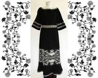 "1970's Vintage Ethnic ""B.E.T.Y.K. - Made in Greece"" Dress"