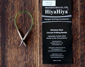 """9""""-9 HiyaHiya Designer Circular Knitting Needle Size US 9 (5.5mm) with 9"""" (23cm) cable H13 : Stainless Steel"""