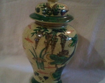Heygill Imports Ginger Jar with Gold Trim...Free Shipping!