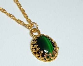 Petite Cats Eye Necklace. Cats Eye Cabochon in Gallery Wire Bezel. Cats Eye Necklace.