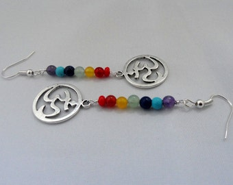 Silver Chakra Om earrings, Chakra om earrings, Silver chakra dangling earrings, Reiki earrings, Meditation jewelry