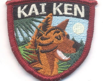 Akatora (red brindle) Kai Ken Embroidered patch