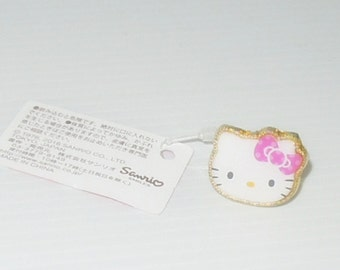 Sanrio Hello Kitty 2016' Ring