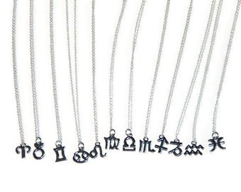 Sterling Silver Zodiac Necklace, Astrology Necklace, Horoscope Necklace, Birthday Necklace, Astrological Sign Jewelry