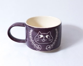 purple cat mug