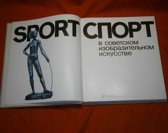 """The book """"Soviet sport in Fine art"""" USSR Olympic Games 1980s"""