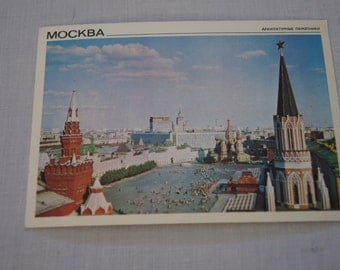 Vintage 1960's - Soviet Union Russia Red square postcard