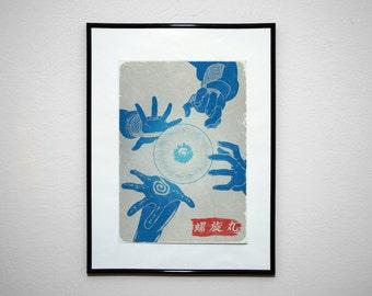 RASENGAN. Anime Inspired Art Print.
