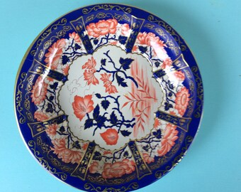 Vintage 1971 Daher Decorated Ware Made in England