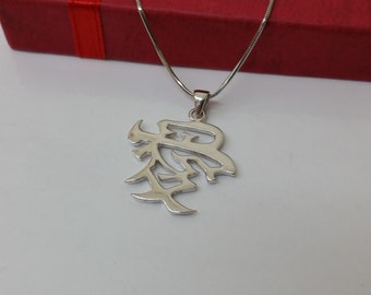Pendant 925 Silver Chinese character SK934