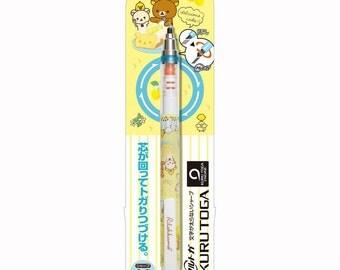 SAN-X Rilakkuma 0.5mm  Kurutoga Yellow Mechanical Pencil PN89601