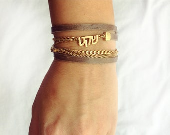 Hebrew Bracelet, Typographic Breacelet, Simple Word Breacelet, Word Jewelry, Layered Bracelet, Wrap Bracelet, Quiet - שקט Bracelet