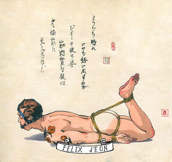 Gay Bondage Art 14