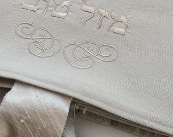 Sale: Embroidered Mazel Tov Smash Pouch (Blush/Hebrew)