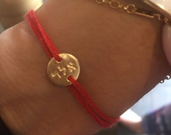 Red String Bracelet Kabbalah Bracelet Hebrew Letters Hebrew Letter Combination Protection Red Thread Personalized Hand Stamped Gold Disc BFF