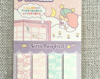 Lovely Japanese Little Twin Stars Sticky Note  - 113