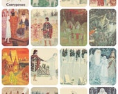 "N. Ostrovsky ""Snegurochka / Snow Maiden"", Drawings by A. Yermolayev. Complete Set of 15 Postcards in original cover -- 1978"