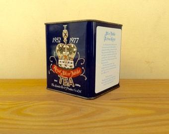 1970s Souvenir Tea to Commemorate the Silver Jubilee of Queen Elizabeth II Royal Memorabilia