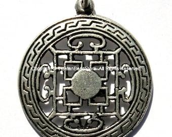 Tibetan Carved Mandala Pendant - TibetanBeadStore Handmade Nepal Tibetan Beads, Pendants, Jewelry - WM147