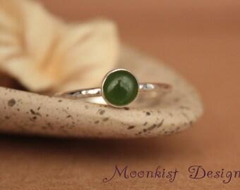 Jade engagement ring | Etsy