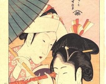 "Japanese Ukiyo-e Woodblock print, Katsushika Hokusai, ""Mt.Fuji in the snowstorm"""