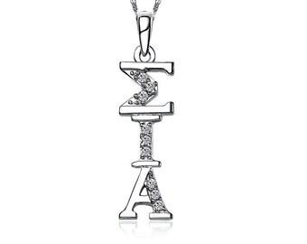 Sigma Iota Alpha Lavalier, Vertical Design, Sterling Silver (SIA-P001)