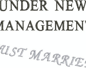 "Under New Management ""Just Married"" - Digital Embroidery Design"