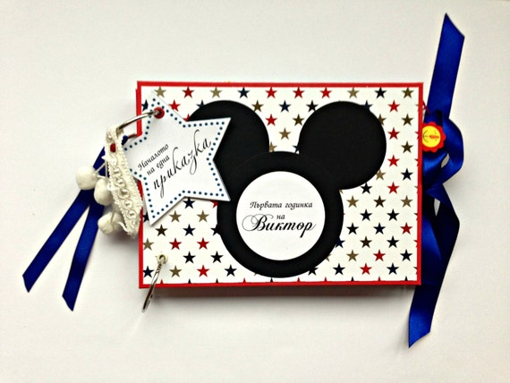 Baby Boy Album - First Year Scrapbook Album - Mickey Mouse Baby Album - Baby Memory Book - Personalized Baby Keepsake - Baby Shower Gift