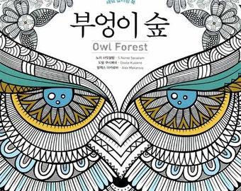 Owls Forest Coloring Book for adult Creative Colouring Book